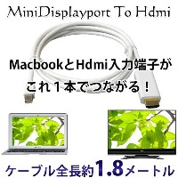 mini displayport to HDMI 変換ケーブル アップル 変換アダプタ (Apple Macbook/windows 対応) mini displayport (thunderbolt...