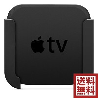 Innovelis TotalMount Pro Mounting System for Apple TV マウント