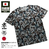 Tシャツ 【28000】 防衛省自衛隊グッズ SELF DEFENSE FORCE 空軍 空自 防衛省 航空 自衛隊 協力 グッズ デジタル カモフラージュ カモフラ 迷彩柄 Tシャツ M L...