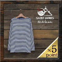 "【SAINT JAMES】 OUESSANT ""BORDER"" (ouessant17ss) Men's □"
