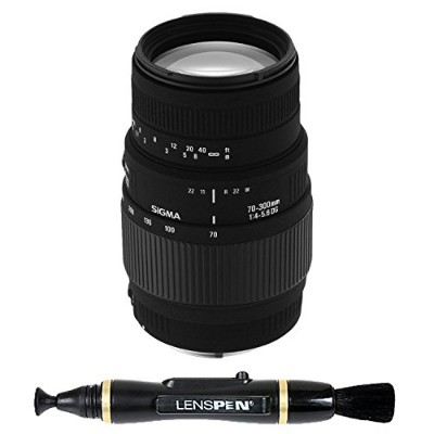 Sigma 70-300mm f/4-5.6 DG Macro Telephoto Zoom レンズ for Nikon SLR Cameras (Discontinued by Manufactur...