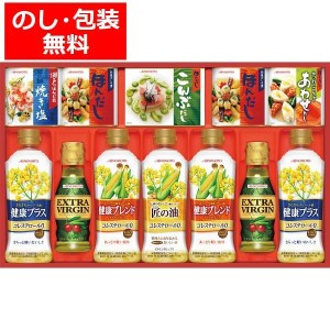 (30%OFF) あす楽 味の素ギフト 健康油ギフト 味の素 ギフト 調味料 ギフトセット 味の素 バラエティ調味料ギフトセット CSA-50C AJICOMOTO(プレゼント/ギフト/GIFT...