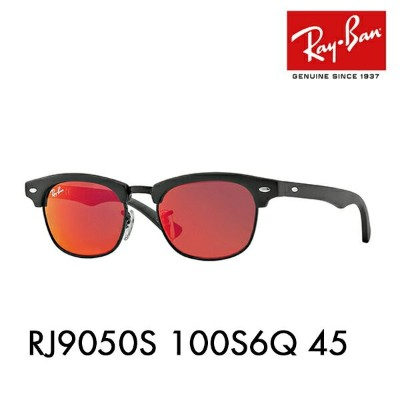 【OUTLET★SALE】アウトレット セール レイバン サングラス RJ9050S 100S6Q 45 Ray-Ban 伊達メガネ 眼鏡 子供用 ジュニア キッズ