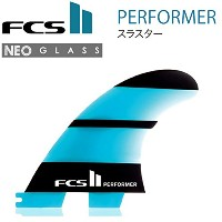【FCS2 フィン】 PERFORMER NEO GLASS TRIフィン (XS)