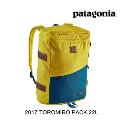 2017 PATAGONIA パタゴニア バックパック TOROMIRO PACK 22L CYL CHROMATIC YELLOW