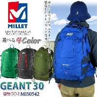 【10%OFF!】MILLET ミレー MIS0542 GEANT 30 ジェアン 30 デイパック バックパック リュック 30L