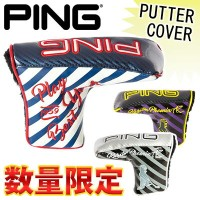 PING [ピン] 数量限定 パターカバー Limited Edition