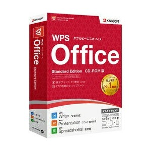 【送料無料】 その他ソフト 〔Win版〕 WPS Office Standard Edition[WPS OFFICE STANDARD]