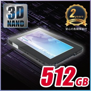 【512GB】MARSHAL 内蔵SSD MAL2512SA-AS3DL7mm厚 3D TLC NAND SATA 6Gb/s新品 2年保証 2.5mmスペーサ付属【あす楽対応】