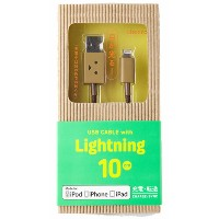 cheero CHE-219 DANBOARD USB Cable with Lightning connector 10cm