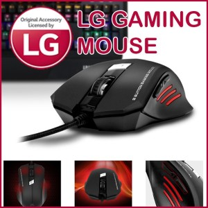 [LG Electronics] Genuine LG Optical Gaming Mouse GM-1000