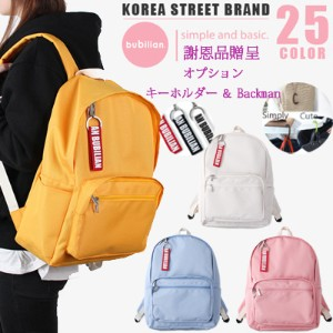 [BUBILIAN] ツイーターとINSTAで口コミ!BEBEツイーター紹介!Korea Street Brand / Korea and Japan Best Selling Backpack /...