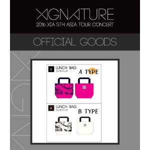 JYJ 2016 XIGNATURE  XIA 5TH AISA TOUR コンサート 公式グッズ  LUNCH BAG ランチバッグ