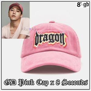 予約販売[8 SECONDS][8 X G-Dragon] Dragon Graphic Cap PINK ピンク帽子29658BX82Y G-Dragon GD Collaboration...