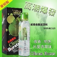 Climax Bursts 75G TINGLING LUBRICANT