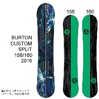 BURTON 2016 CUSTOM SPLIT 156/160 Snowboard FAMILY TREE バートン スプリットボード