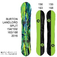 BURTON 2016 LANDLORD SPLIT 154 Snowboard FAMILY TREE バートン スプリットボード