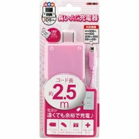 【New3DS/3DS/DS】new3DS用長いAC充電器 ピンク アローン [ALG-3DS250-PK]【返品種別B】