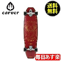 Carver Skateboards カーバースケートボード 35.5 Riddler リドラー PRO SERIES (WHEELS 70MM Smoke) スモーク C7 Complete...