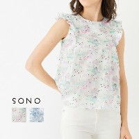 【SONO/ソーノ】Frill Blouse Firment【送料無料】【KDM2017SS】【20170414】