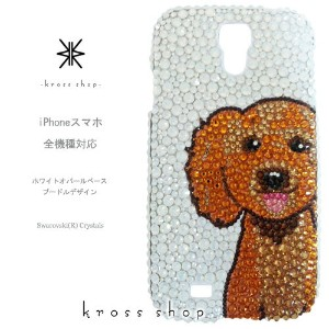 【全機種対応】iPhoneX iPhone8 iPhone7 iPhone6S PLUS se GALAXY S8 Note8 + S7 XPERIA XZ1 XZs iPhoneXケース...