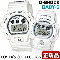 【送料無料】CASIO カシオ G-SHOCK Gショック Baby-G ベビーG LOV-16C-7JR G Paresents Lovers Collection Gプレゼンツ...