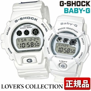 【BOX訳あり】【送料無料】CASIO カシオ G-SHOCK Gショック Baby-G ベビーG LOV-16C-7JR G Paresents Lovers Collection Gプレゼンツ...