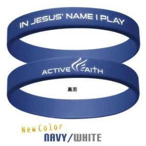 "Active Faith ""In Jesus Name I Play"" シリコンバンド ブレスレット Navy/White Lサイズ"