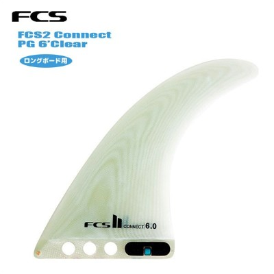 FCS2 Connect PG 6' Clear ロングボード用 オールラウンドフィン FCS II