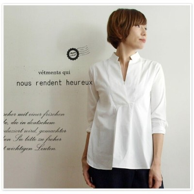 *【10%OFFクーポン配布中】【SALE 30%OFF】【nous rendent heureux ヌーランド オロー 】40 / コーマ ブロード 切替 ブラウス (815004)【select...