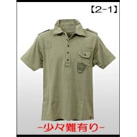 BB LONDON(ビービーロンドン) S/S Polo @Greenwich-Olive【2-1】ポロシャツ 半袖 -アウトレット- 【RCP】