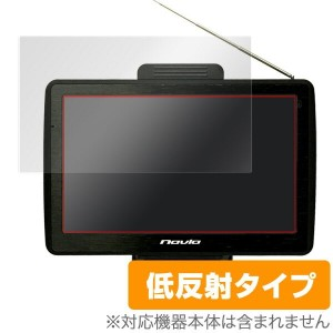 KAIHOU Navia TNK-732DT 用 保護 フィルム OverLay Plus for ポータブルナビゲーション KAIHOU Navia TNK-732DT 【送料無料】...
