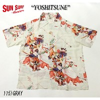 "No.SS35068 SUN SURF サンサーフSPECIAL EDITION""YOSHITSUNE"""