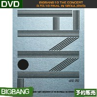 BIGBANG10 THE CONCERT 0.TO.10 FINAL IN SEOUL(DVD) / DVDコード:ALL/日本国内発送/1次予約/送料無料/日本語字幕付き/本店限定特典ポスター終了
