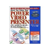 Power Video Presenter