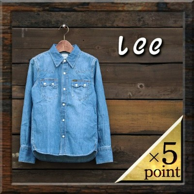 【Lee】デニムウエスタンシャツ(ll0338-346) Lady's □ DENIM WESTERN SHIRT