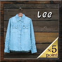 【Lee】デニムウエスタンシャツ(ll0338-356) Lady's  □ DENIM WESTERN SHIRT
