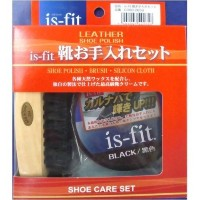 is-fit 靴お手入れセット
