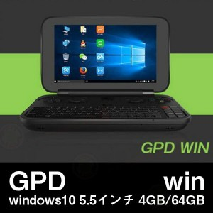【5.5インチ 5.5型】GPD WIN Windows 10 4GB/64GB Gamepad Tablet PC【タブレット PC 本体】