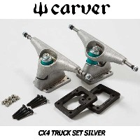 CARVER(カーバー) CX4 TRUCK SET SILVER トラックセット