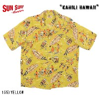 "No.SS37135 SUN SURF サンサーフS/S RAYON HAWAIIAN SHIRT""KAHILI HAWAII"""