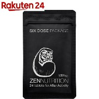 ZEN NUTRITION(ゼンニュートリション) AFTER ダルマ 24粒