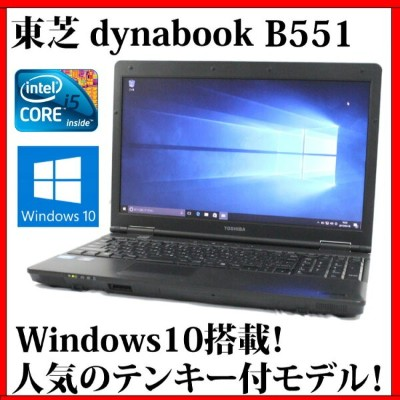 TOSHIBA 東芝 dynabook Satellite B551/D 【Core i7/4GB/500GB/DVDスーパーマルチ/15.6型液晶/無線LAN/Windows10】【中古】...