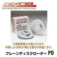 DIXCEL ディクセル プレーンディスクローターPD リア左右セット 日産 テラノ VBYD21 86/8~93/1 PD3252052S