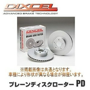 DIXCEL ディクセル プレーンディスクローターPD リア左右セット トヨタ エスティマ ACR30W/ACR40W/MCR30W/MCR40W 03/04~06/01 PD3159902S