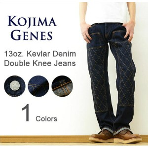 KOJIMA GENES(児島ジーンズ) 13oz. Kevlar Denim Double Knee Jeans ケブラー ダブルニー デニム パンツ メンズ 5ポケット ジップフライ ジーンズ...