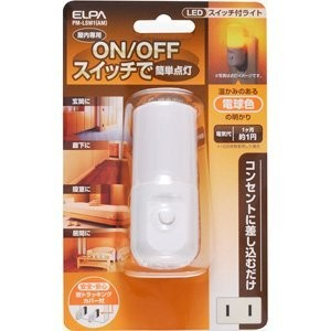 ELPA LEDスイッチ付ライト PM-LSW1(AM) 【まとめ買い3セット】