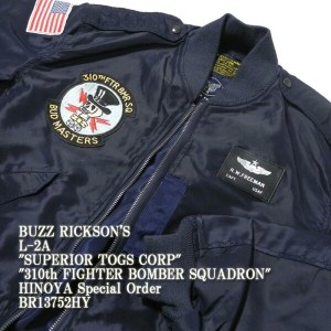 BUZZ RICKSON'S バズリクソンズ L-2A PATCH HINOYA Special Order BR13752HY