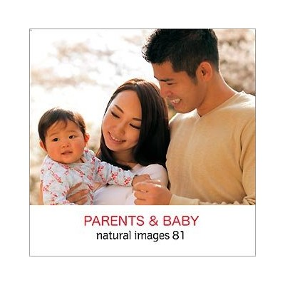 natural images Vol.81 PARENTS&BABY