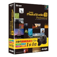 Zoner Photo Studio 11 Professional